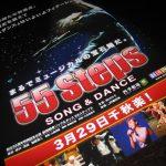 55 Steps SONG & DANCE