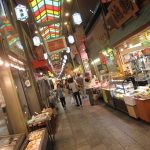 そうだ 京都、行こう。(食いしん坊サラリーマン編)