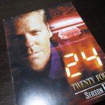 24時間映画