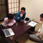 2013年11月の勉強会