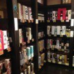 2014年の利き酒師活動