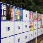 都知事選2014