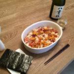 アラフォーの一人飯〜海鮮てごね寿司