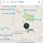 初Uber