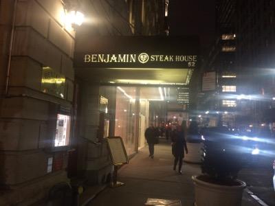 NYでステーキ〜ベンジャミン