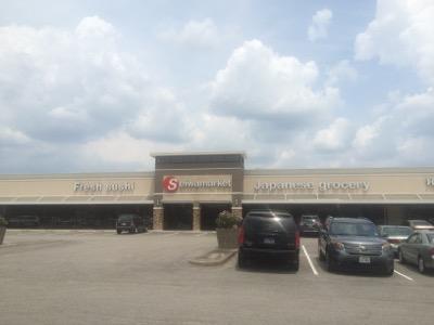 ヒューストンの日系スーパーSeiwa Market(2016年5月情報)
