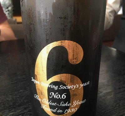 日本酒ノート〜Sakenoteでマイ酒コレクション
