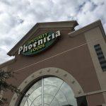 ヒューストンの地中海食材スーパー〜Phoenicia