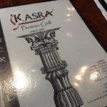 ヒューストンでペルシア料理〜KARSA Persian Grill