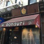 NYで和食〜Donguri