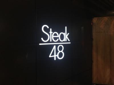 ヒューストンでステーキ〜Steak 48