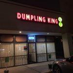 ヒューストンで餃子〜Dumpling King