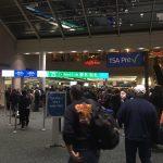 ユナイテッドの奴隷〜TSA Preの選考基準は?