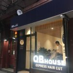 NYで散髪〜QBハウス