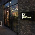 オースティンで焼き鳥と寿司〜Fukumoto