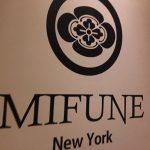 NYで隠れ家和食〜MIFUNE New York