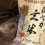 玄米へのシフト開始