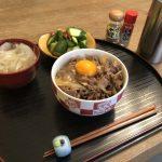 吉野家の牛丼風