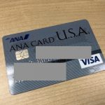米国生活の家計簿〜ANA USAカード退会
