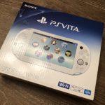 PS Vitaが出荷完了だそうで