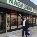 サプライズ海鮮ちらし〜NAGASHIMA