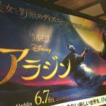 日本の映画料金はちと高い