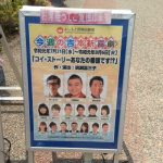 初めてのナマ吉本@幻の西梅田劇場