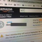 Amazonプライム退会(ドットコムの方)