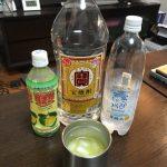 甲類焼酎ボトル