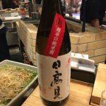 趣味:日本酒