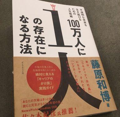 208冊、読めるかな(2020年)
