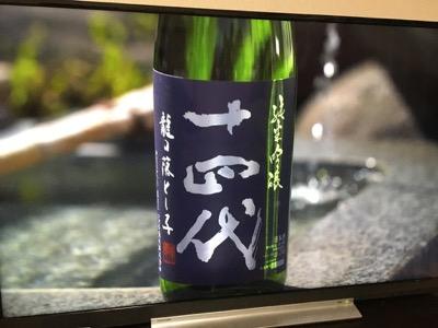 銘酒誕生物語〜WOWOW活用
