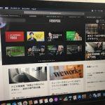 NewsPicksお試し〜ビジネス情報源