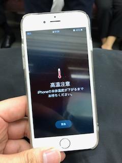 iPhoneが異常発熱からご臨終