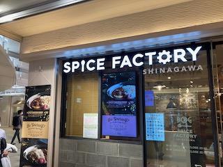 品川駅構内でカレー〜Spice Factory開店