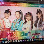 大きなお友達デビュー!? mirage2デジタルライブ