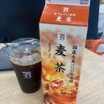 ラテマネー再考(1日225円→50円)