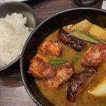 ローストチキンスープカレー〜ココイチ(CoCo壱番屋)