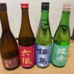 日本酒飲みながら全国巡り