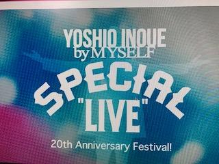 YOSHIO INOUE SPECIAL LIVE〜観劇メモ