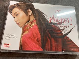 モーツァルト〜僕こそミュージック
