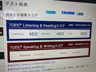 TOEICテスト結果(2021年5月受験)