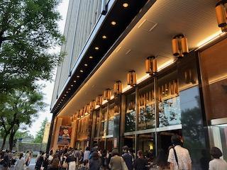 列に入ってきました・・レミゼ@帝劇〜ミュージカル観劇メモ