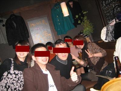 IMG_4988.JPG